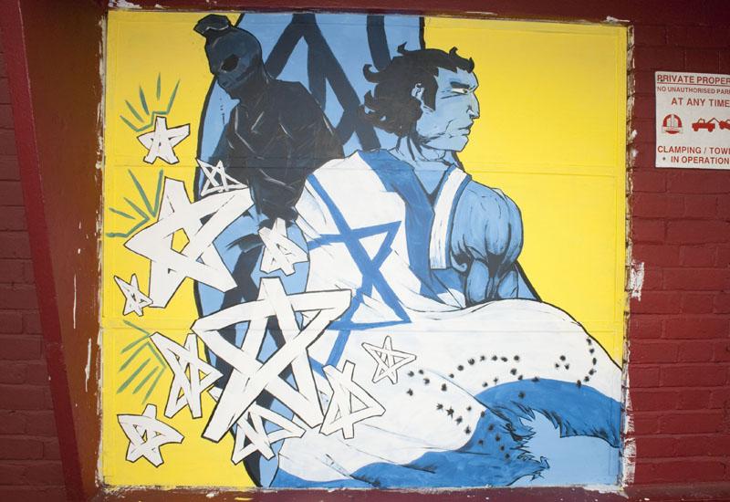 Ari-D-Norman-mural.jpg