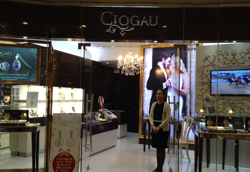 China-Clogau-shop.jpg