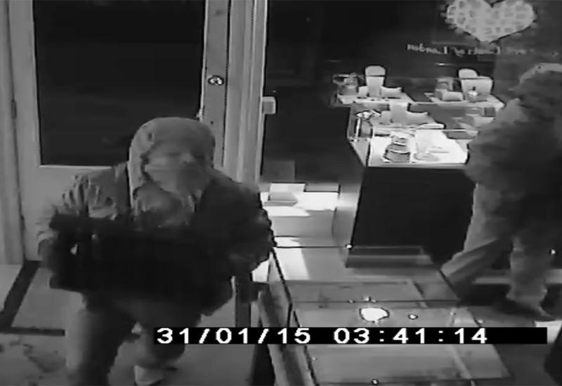 Links-Yorkshire-robbery-CCTV-310115.jpg
