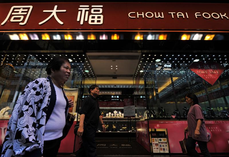 chow-tai-fook-134186844.jpg