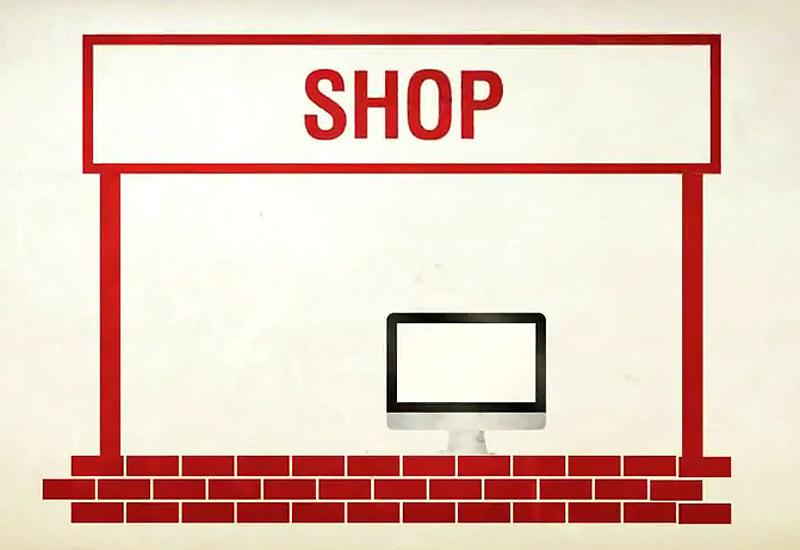 e-retail.jpg