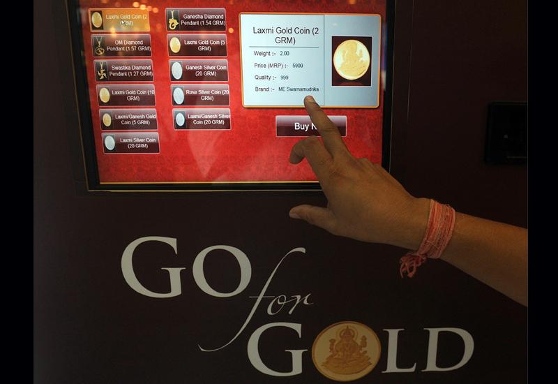gold-atm-india.jpg