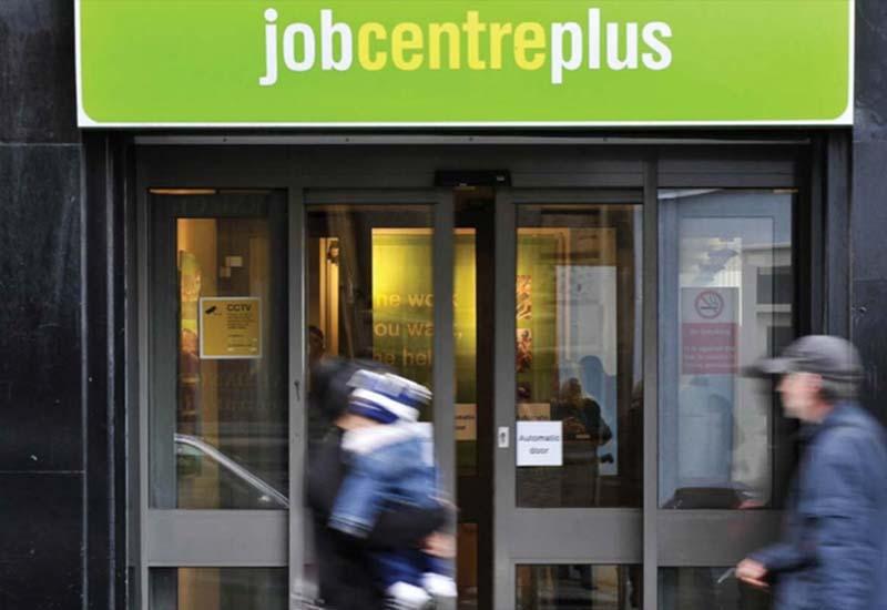 job-centre.jpg