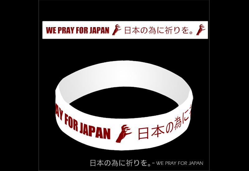 lady-gaga-japan-bracelet.jpg