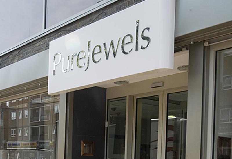 purejewels_shop.jpg