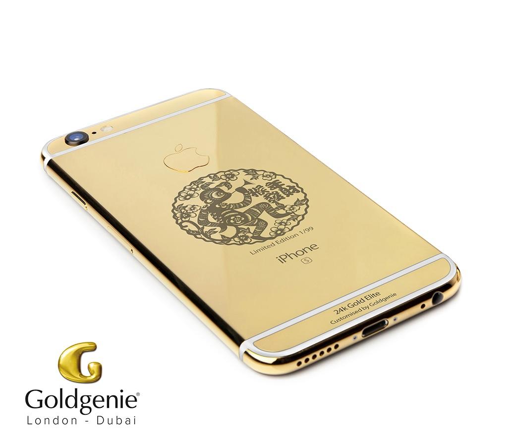 Goldgenie Monkey