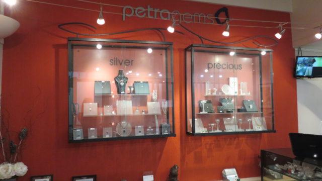 petra-gems