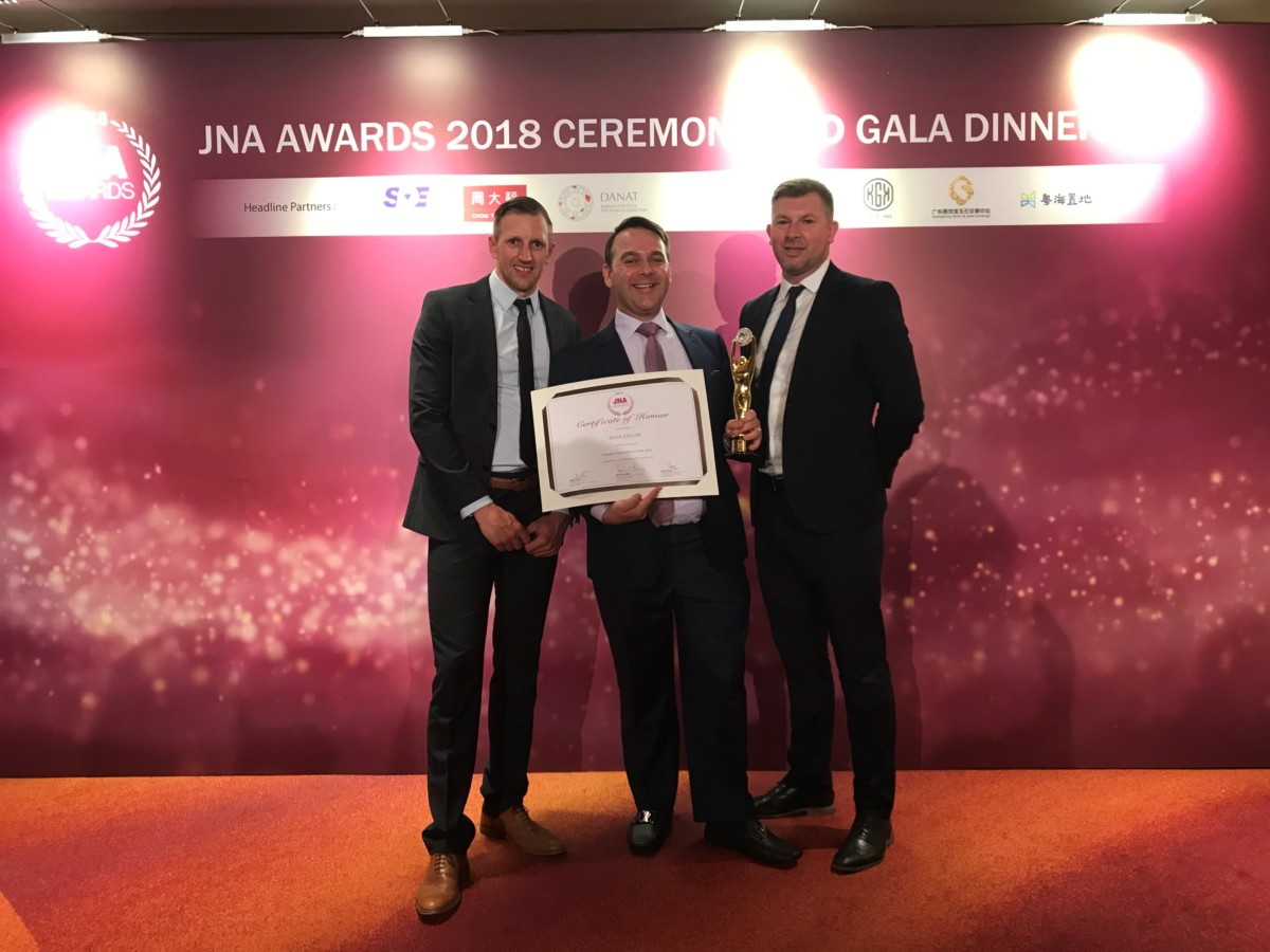 IIDGR's Luke Smith, Jamie Clark and Chris Sanger with the award