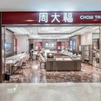 Chow Tai Fook NDC